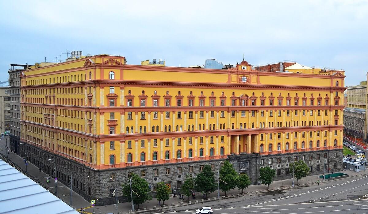 Здание ФСБ на Лубянке