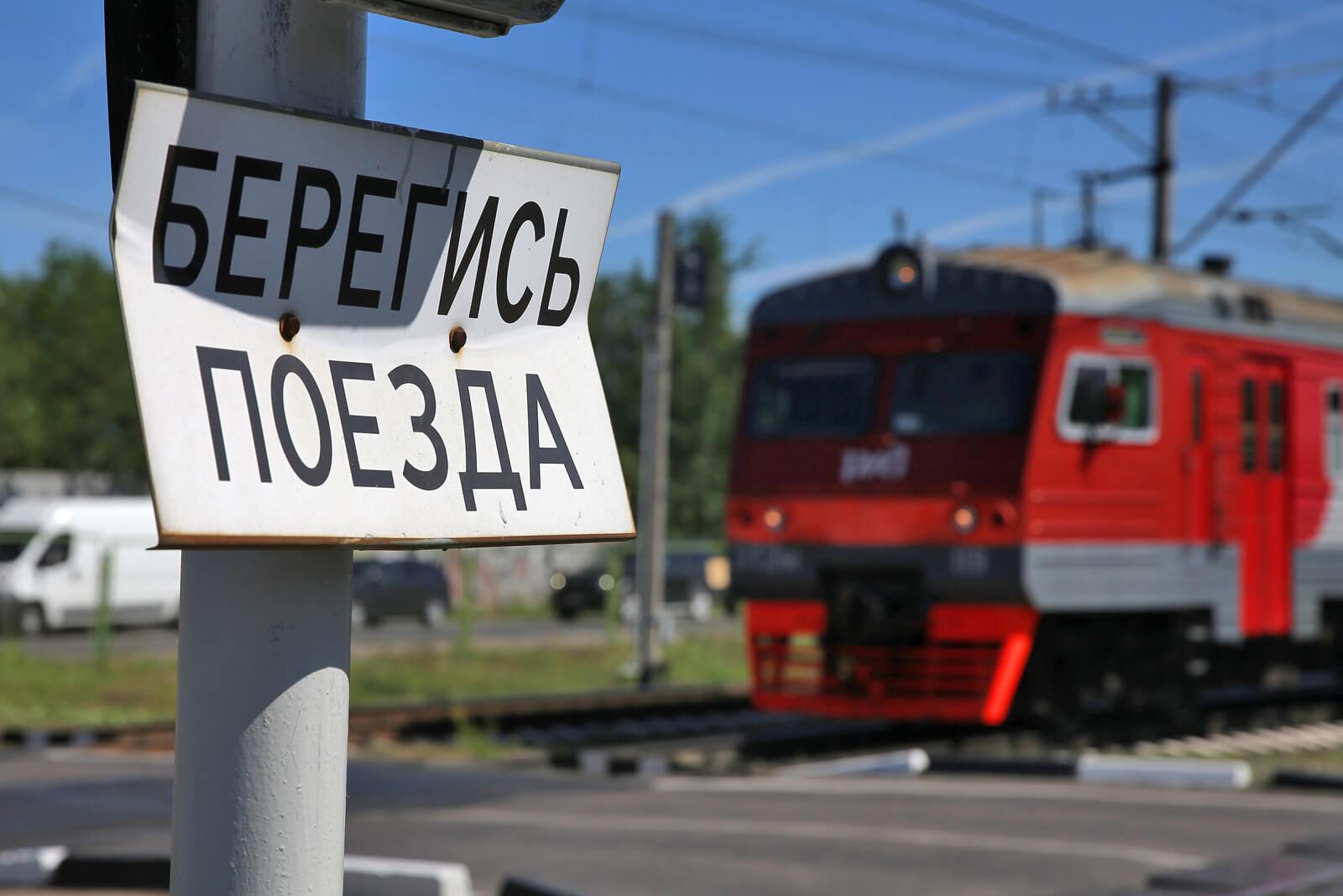 Фото: zr.ru