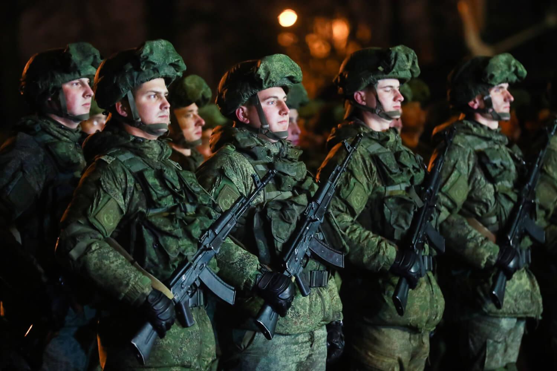 Армия РФ