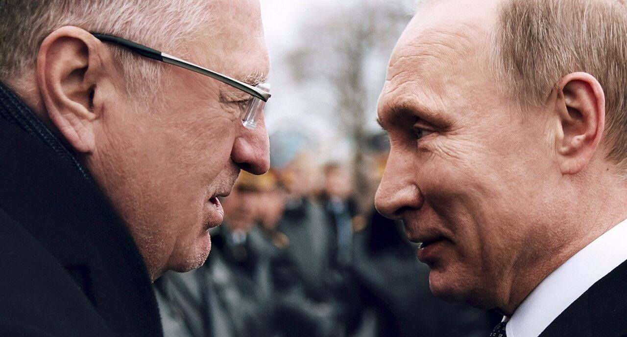 Фото из Twitter В. Жириновского