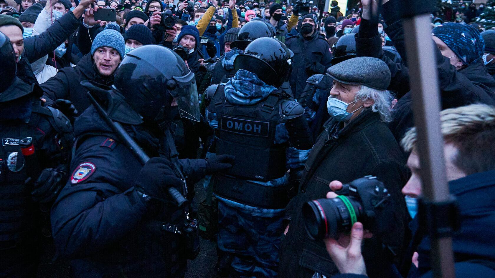 Митинги 23 января в Москве