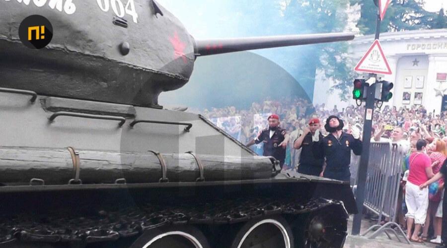 Танк на параде в Севастополе