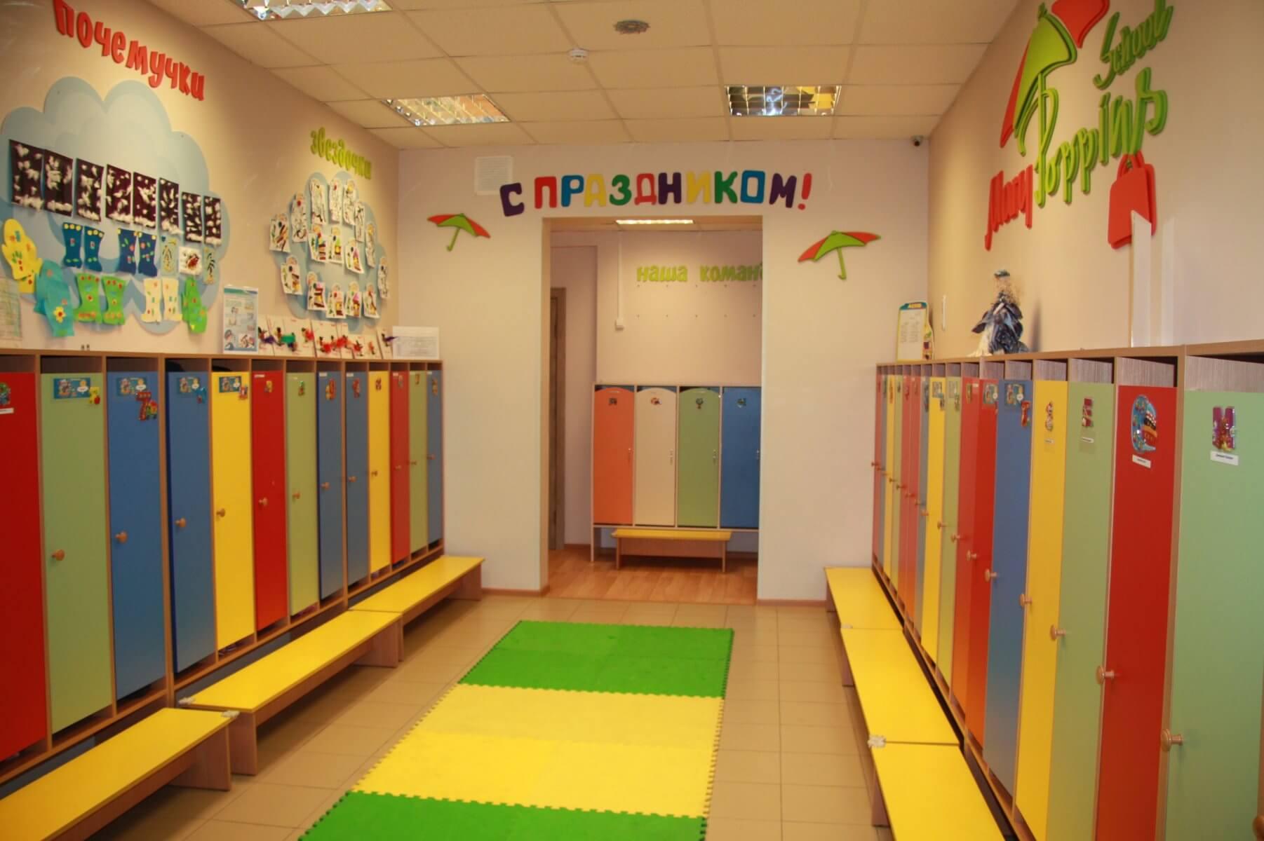 Фото: 2gis.ru