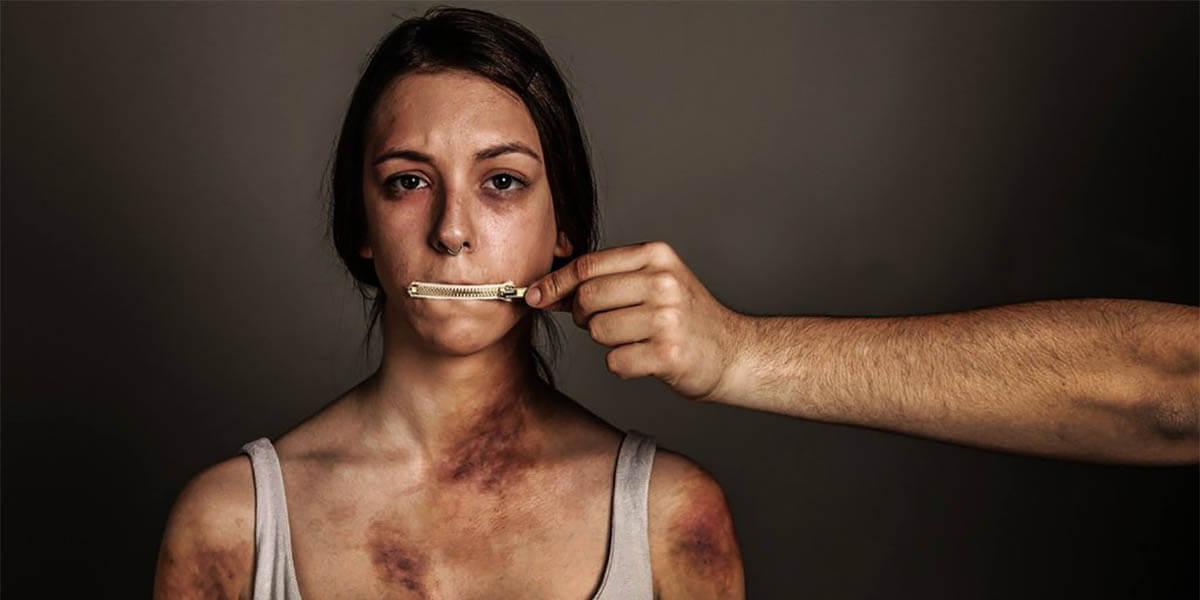 Жертва насилия