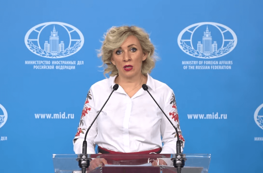 Youtube /  Ministry of Foreign Affairs of Russia