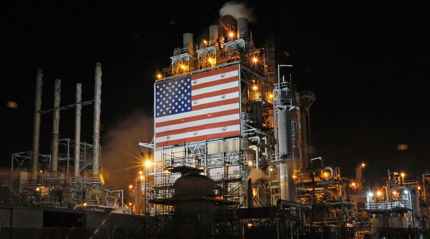 Завод в США