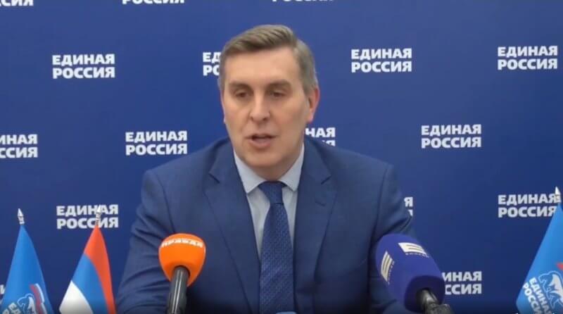 Руководство красноярского отделения «Единой России»