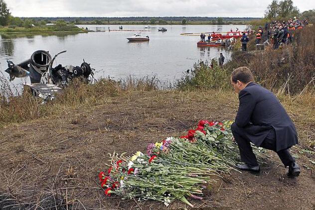 Дмитрий Медведев на месте крушения самолета с командой «Локомотив»
