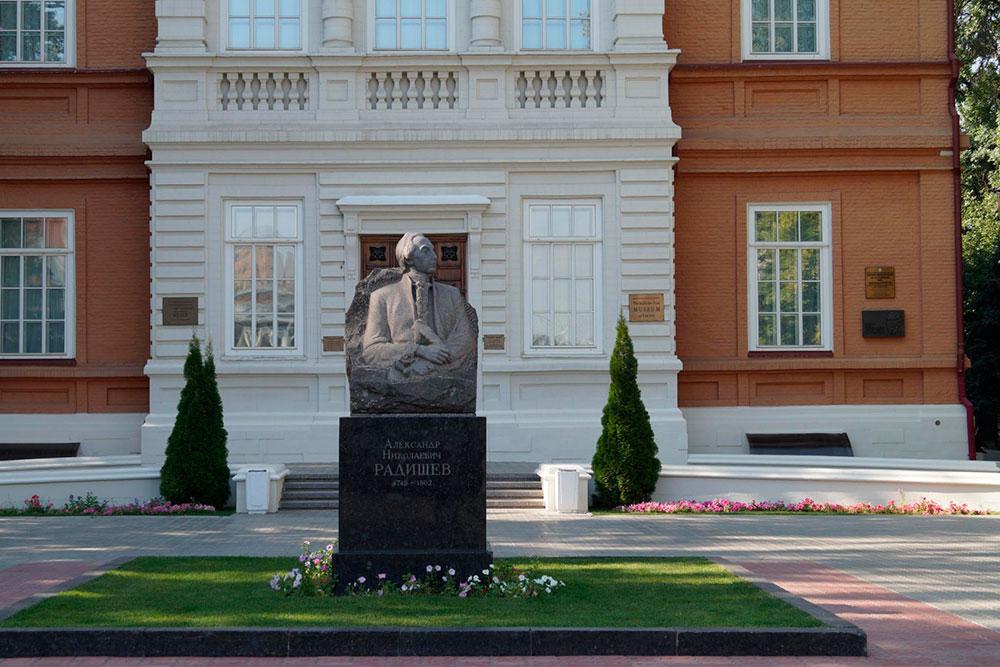 Портрет Александра Радищева