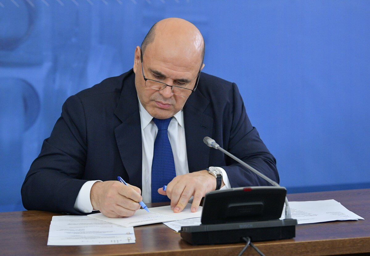 Russian Government/via Globallookpress.com