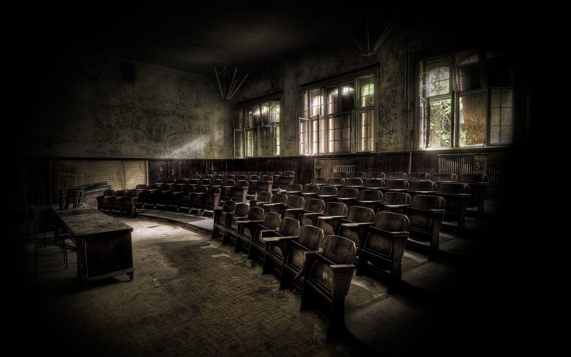 Пустой зал