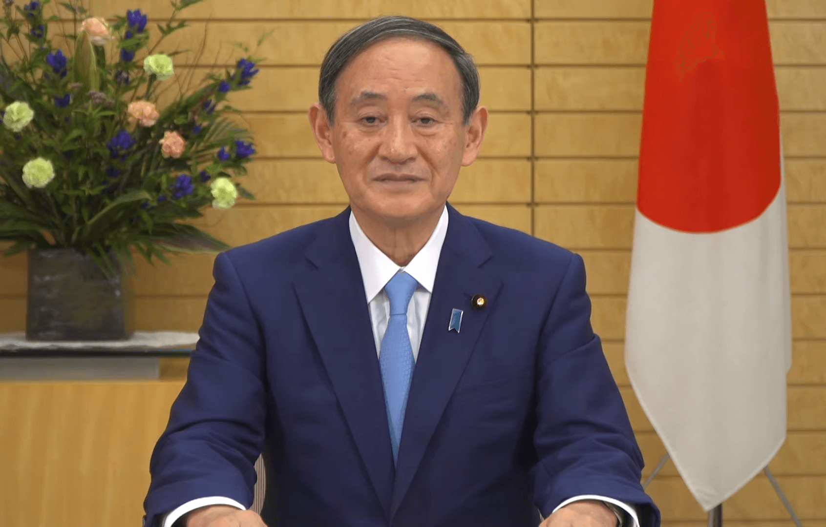 Youtube /  Prime Minister's Office of Japan