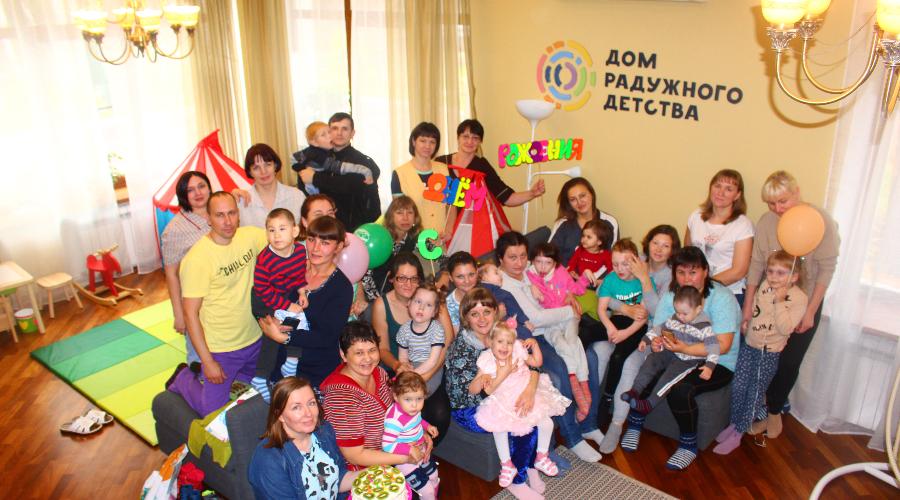 Детский дом в Сибири готов принять инфицированных коронавирусом thumbnail