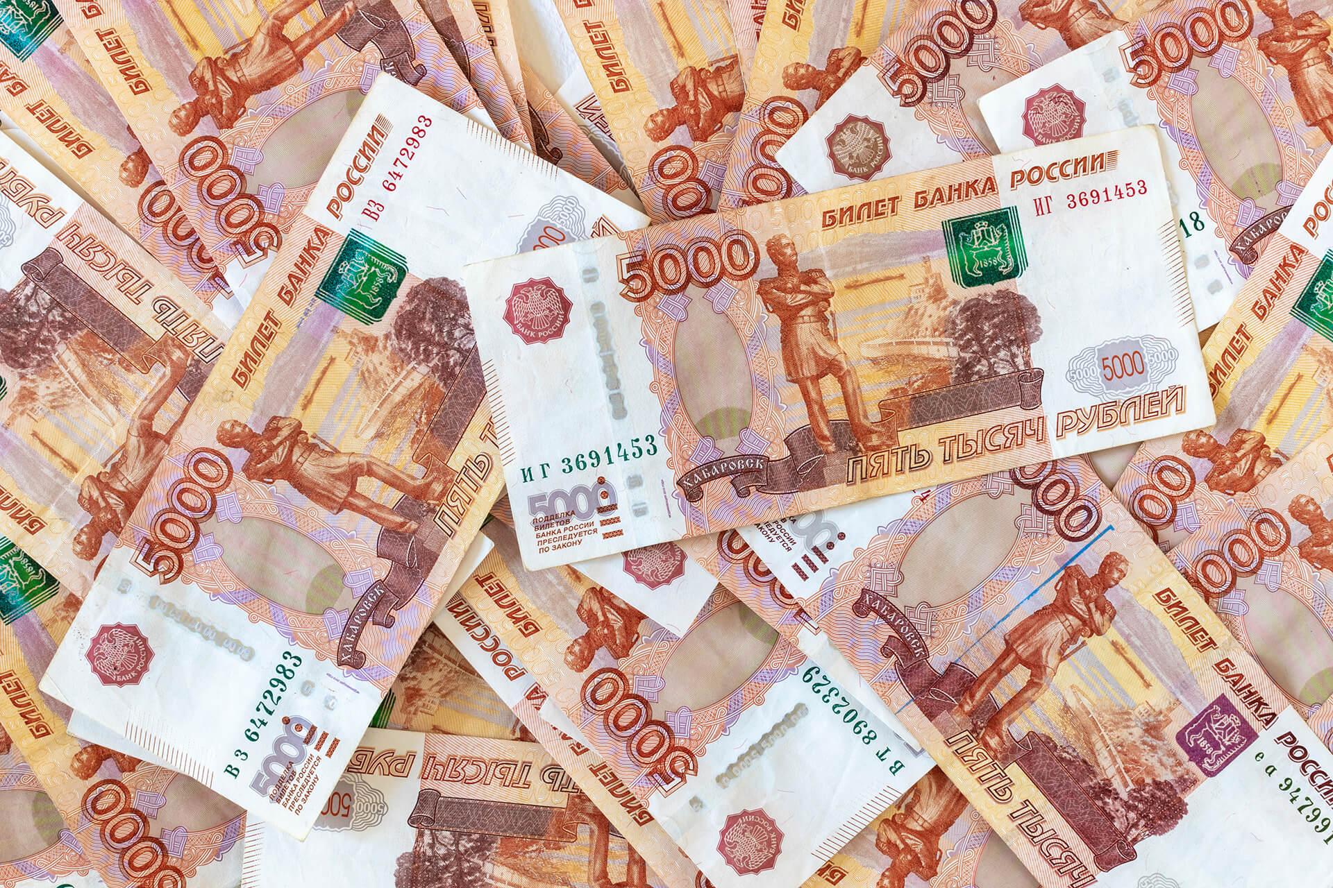 Российский эксперт оценил последствия изменения дизайна банкнот в России