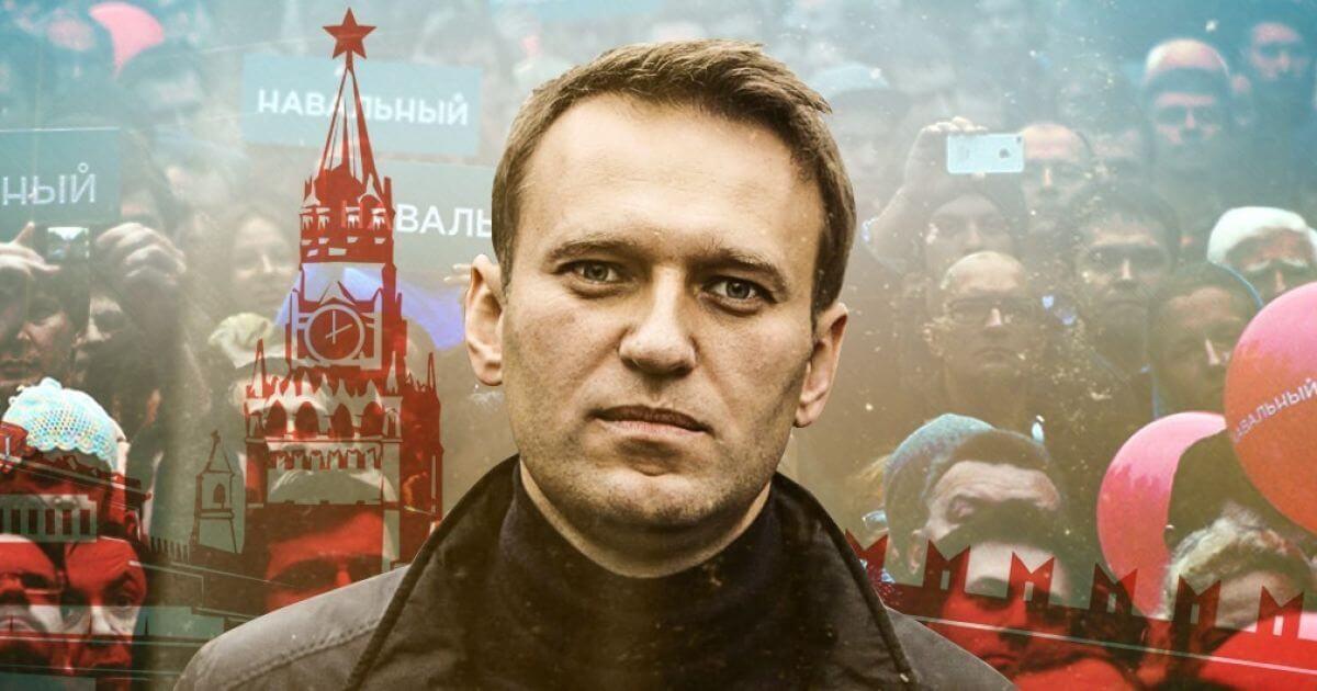 Алексей Навальный. Фото: