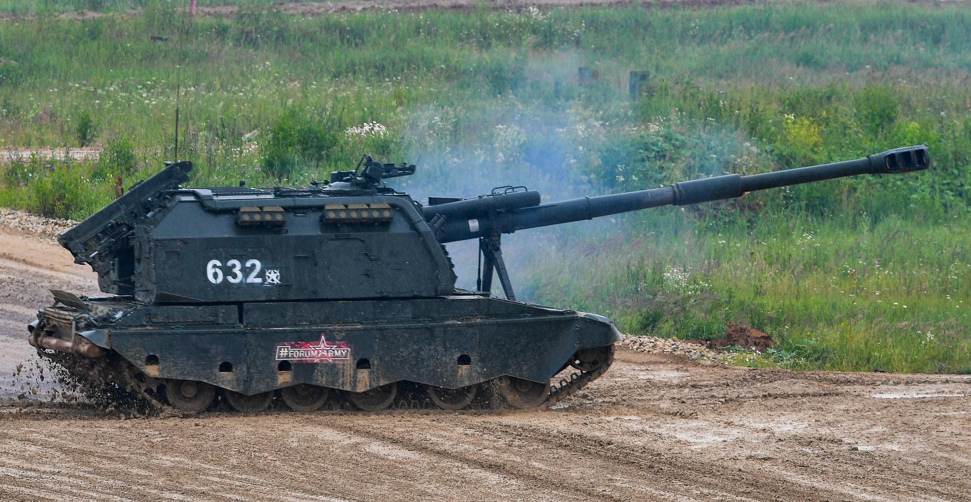 2С35 «Коалиция-СВ»