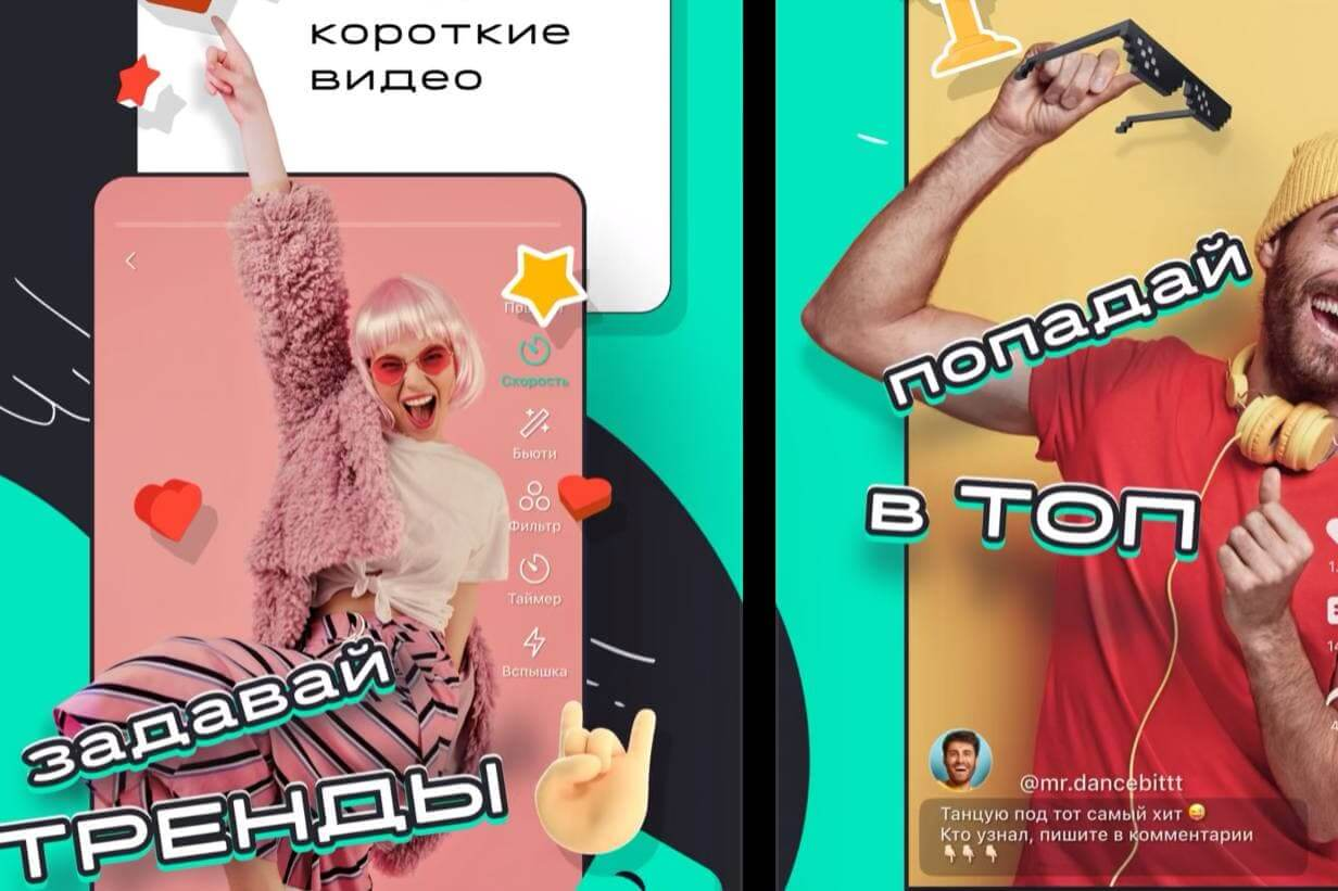 Скриншот AppStore