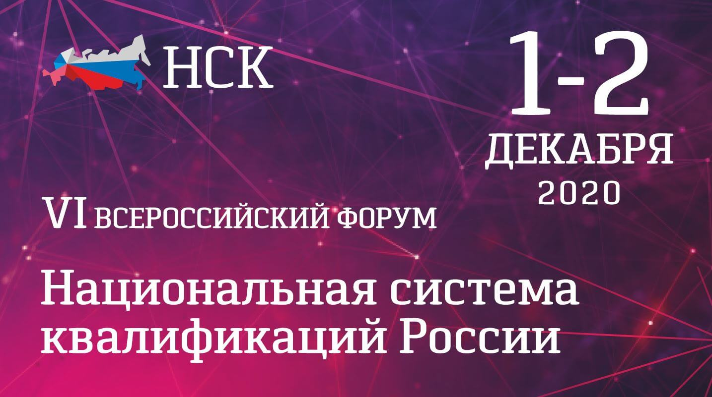 nark.ru
