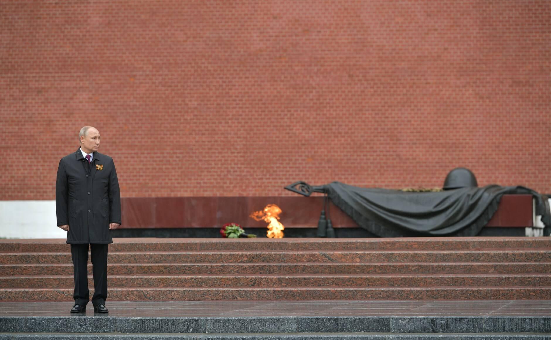 Владимир Путин на 75-летие Победы