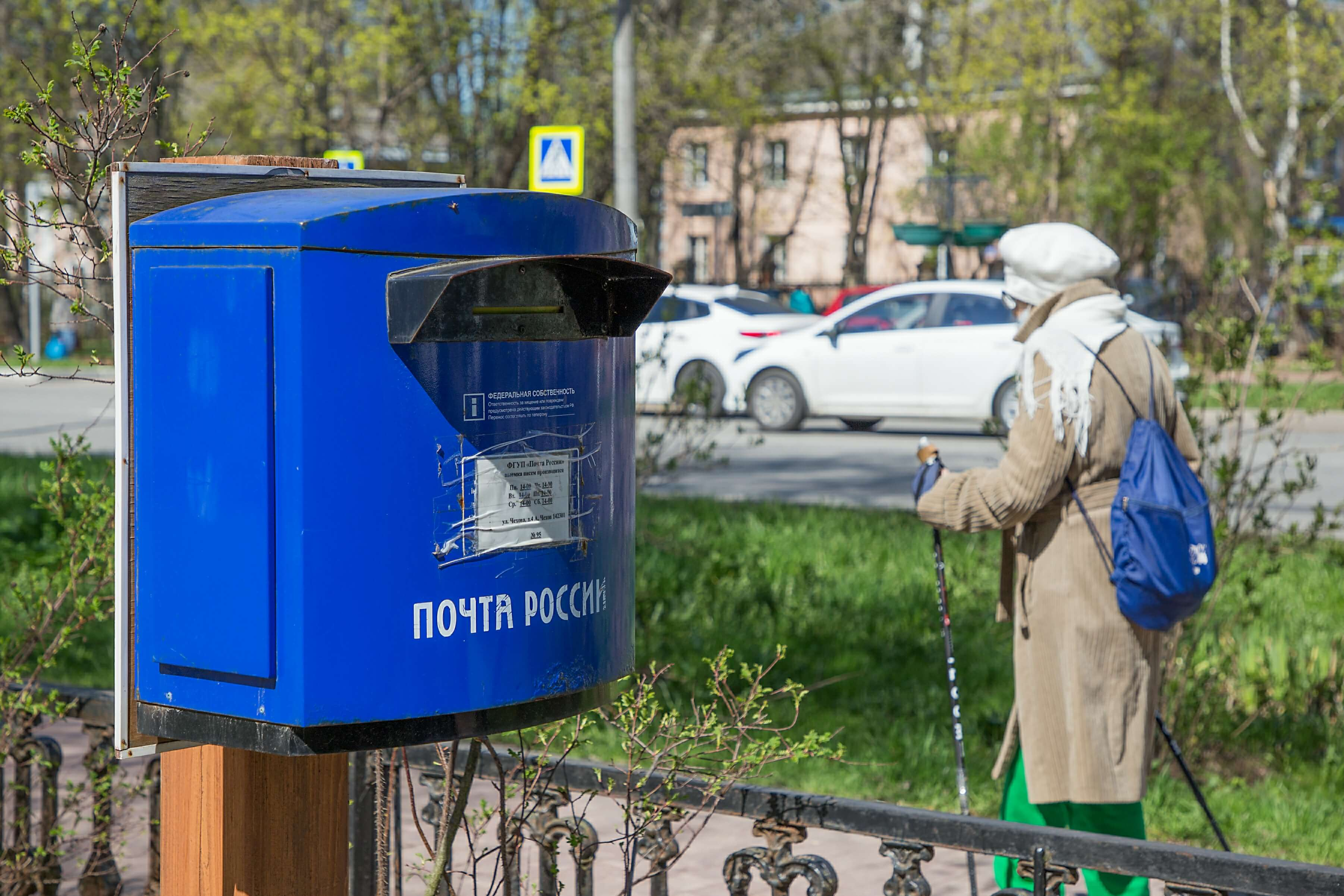 Ilya Galakhov/Global Look Press