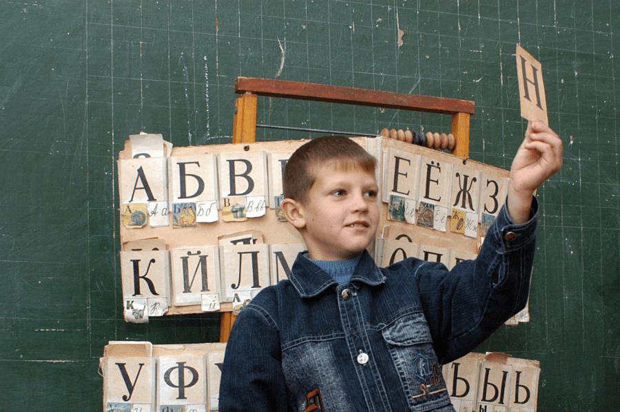 Viktor Pogontsev/Russian Look/globallookpress