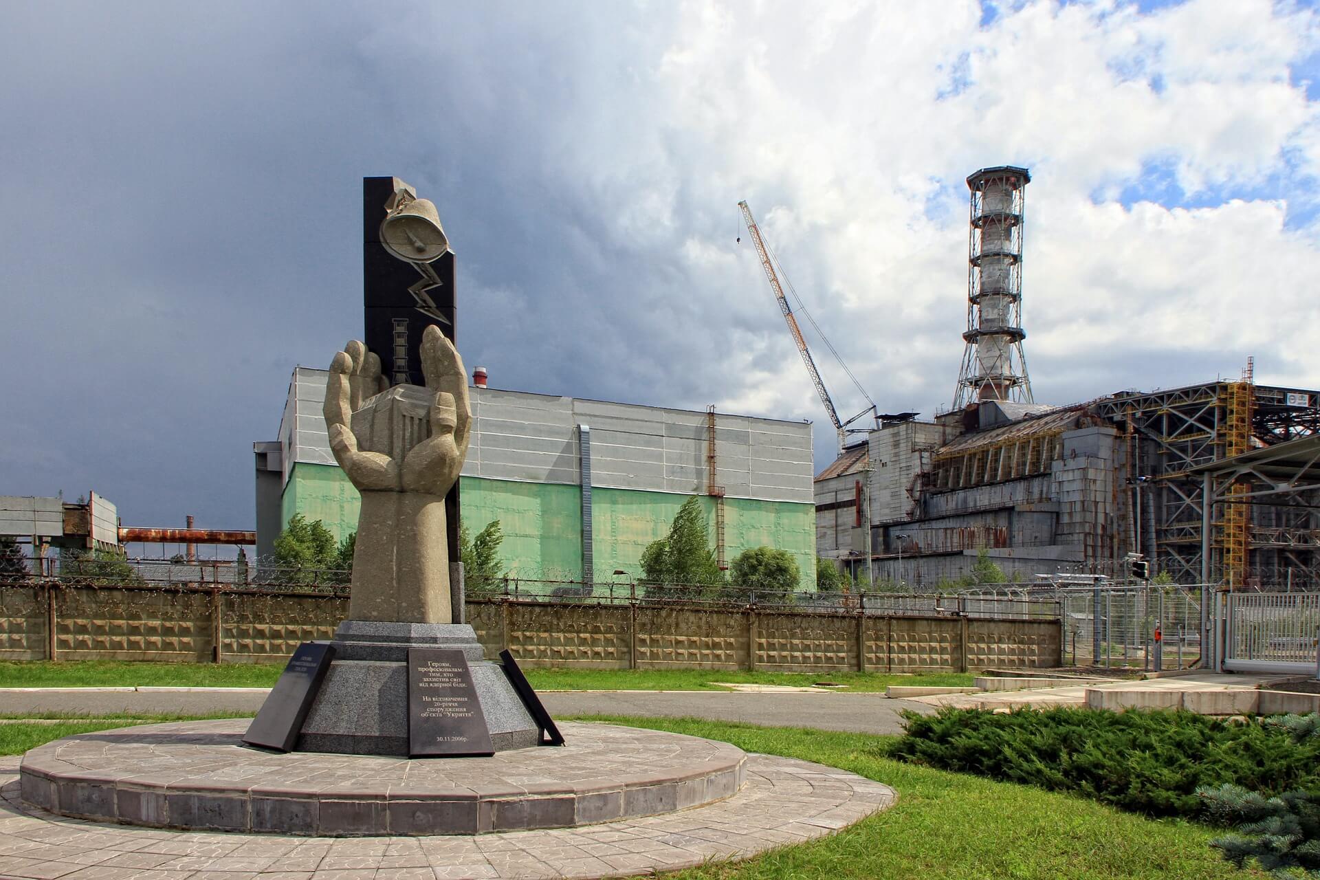 Чернобль