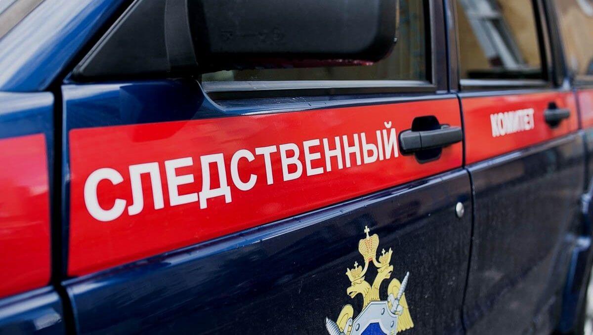 Фото: kubnews.ru
