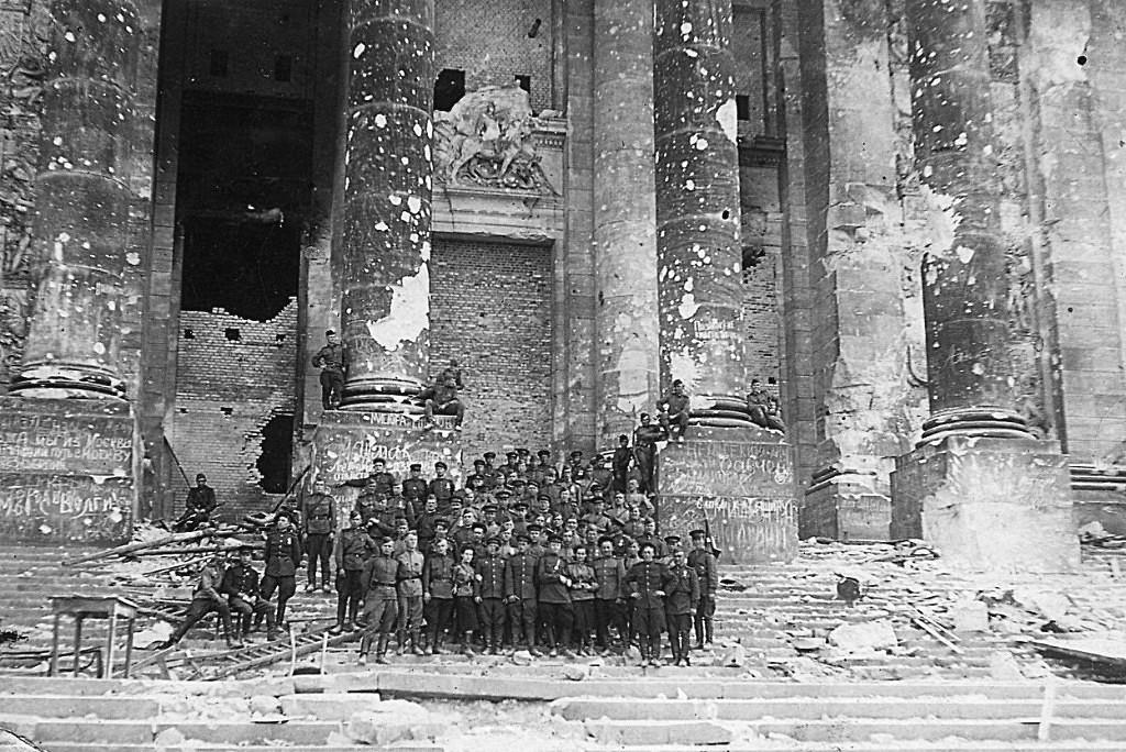 Рейхстаг. 1945 год