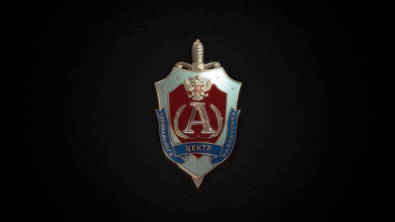 Альфа-46