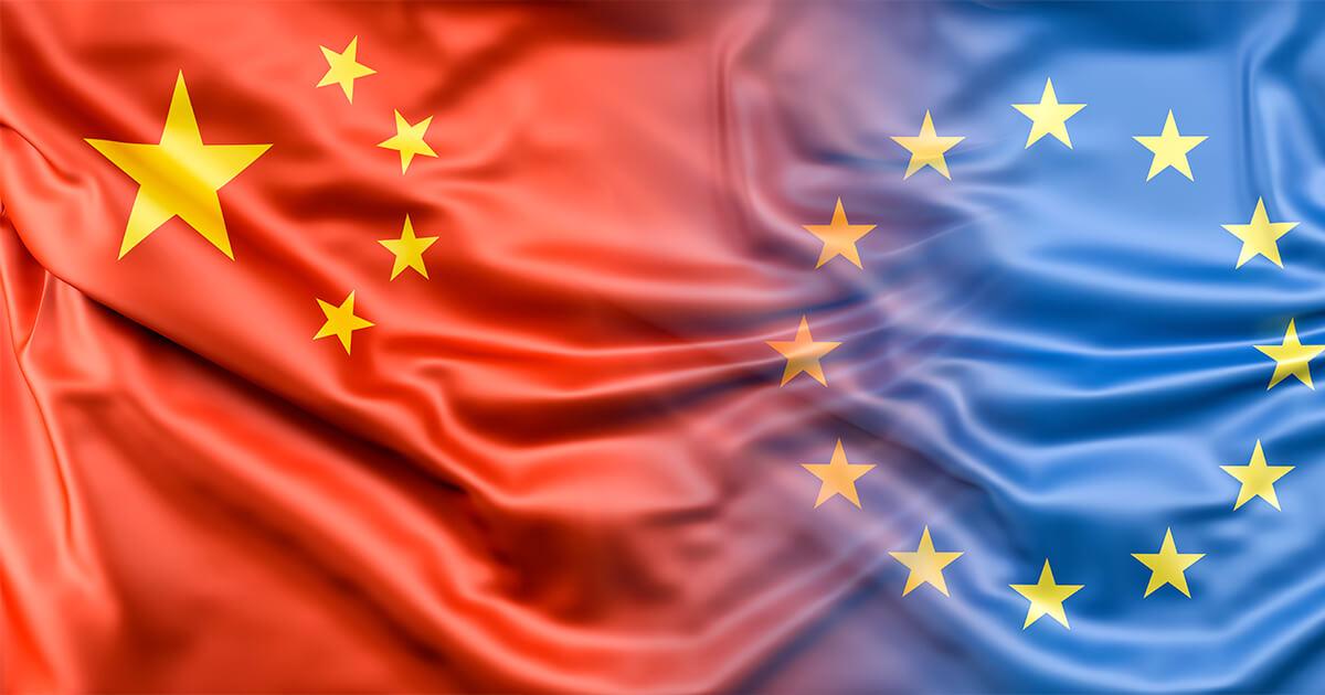 Китай и Евросоюз