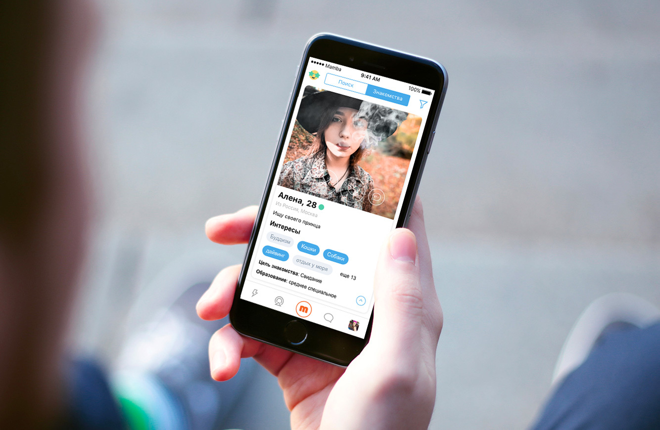 Приложение для онлайн-знакомств Mamba выступило в поддержку всех, кто бросает курить thumbnail