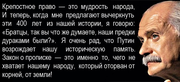 Кредит без прописки киев